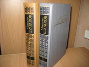 Булгаков М. в 2-х томах
