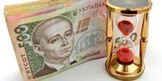 Кредит от частного инвестора,  Киев и область