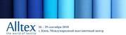 34 Международная специализированная выставка  «ALLTEX - весь мир текс