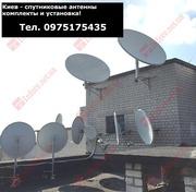 Спутниковая антенна для большого телевизора в Киеве