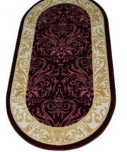 Империя ковров предлагает