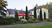 Гостиничный Комплекс в Чехии,  територия 8 гектаров,  окупаемость 7 лет