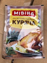 Специи Мивина куриная по самой лучшей цене