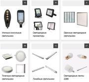 Светодиодная продукция и сопутствующие товары.