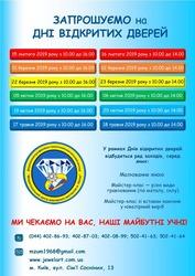 Навчання ювелірній справі в  м.Києві