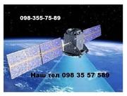 Супутникова тарілка Київ установка супутникового ТБ