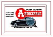 Ремонтировать Audi в Киеве. Автосервис Renault Киев. Ремонт авто Skoda
