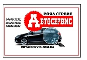 Развал-схождение Nissan Киев. СТО Nissan в Киеве. Ремонтировать Volksw