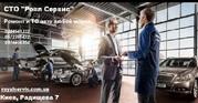 Ремонт Audi Киев. Развал-схождение Audi Киев.
