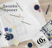 Дизайн інтер'єру