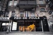 PIED-DE-POULE - сеть салонов красоты с высококлассным обслуживанием