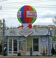Надувные рекламные шары и сферыAdvertising inflatable balls and sphere