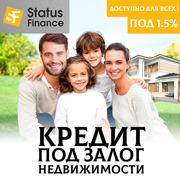Кредит наличными под залог домовладения быстро Киев.