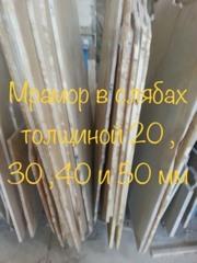 Мрамор относится к наиболее популярным отделочным материалам