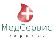 Санитарная медицинская книжка Киев. Продление,  оформление