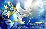 тур в Черновцы Новый год,  тур Каменец-Подольский Новый год