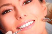 Качественная стоматология - клиника Зууб