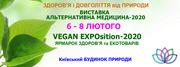 VEGAN EXPOsition,   6-8.02.2020