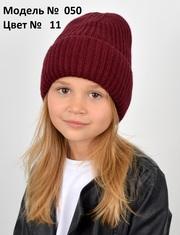 Теплая вязаная шапка