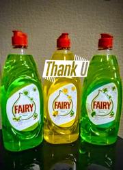 Средство для мытья посуды Fairy 900 мл.