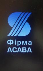 Бланки бухгалтерські і канцелярію купуйте в компанії АСАВА