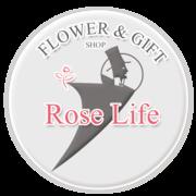 Доставка цветов и букетов Киев,  Украине | Rose Life