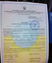 Сертификаты,  заключения СЕС,  декларации тех. регламента,  протоколы