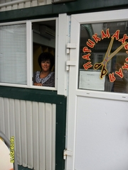 Ремонт ролет недорого Киев,  ремонт дверей,  окон замена деталей,  замена