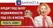 Кредит наличными за 2 часа. Без справки о доходах. Киев