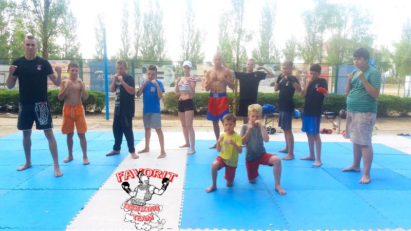 фаворит спорт киев украина