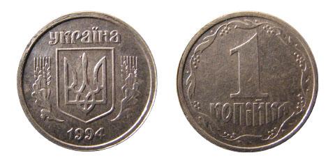 Куплю монеты украины киев пермь старые фотографии города